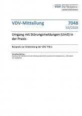 VDV-Mitteilung 7048 Umgang mit Störungsmeldungen (UmS) in der Praxis [Print]