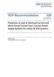 VDV-Schrift 520 Protection in case of Overload Current and Short-Circuit Current .....[eBook]