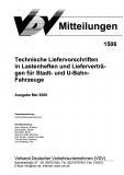 VDV-Mitteilung 1506 Technische Liefervorschriften in Lastenheften und Lieferverträgen [Print]