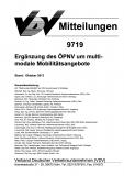 VDV-Mitteilung  9719 Ergänzung des ÖPNV um multimodale Mobilitätsangebote [Print]